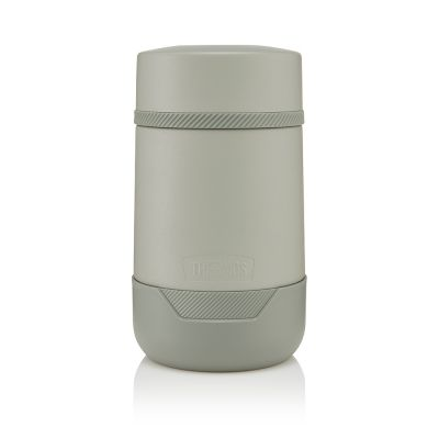 Guardian Collection Food Flask 530ml