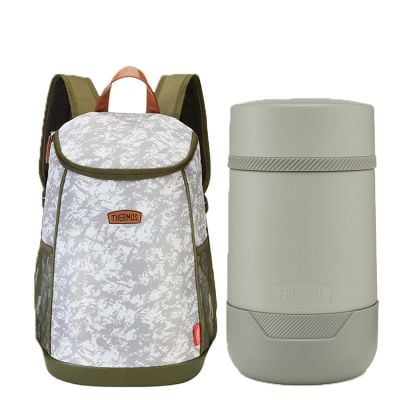 The Urban Insulated Backpack / Guardian Series Food Flask Set