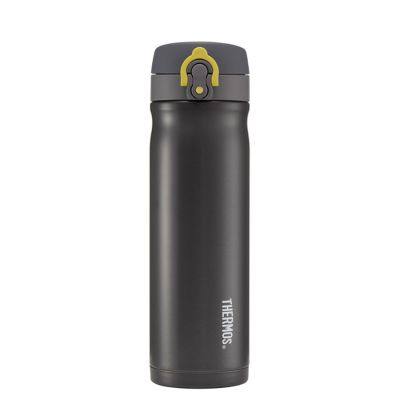 Direct Drink Flask 470ml-Charcoal