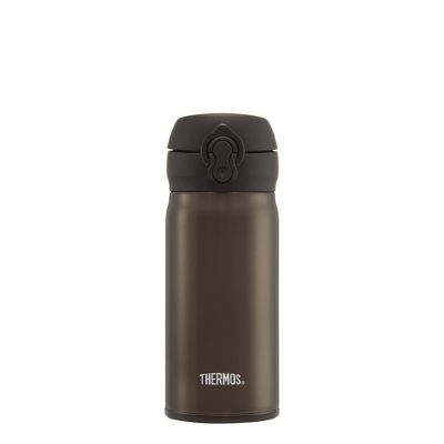Super Light Direct Drink Flask 350ml -Graphite
