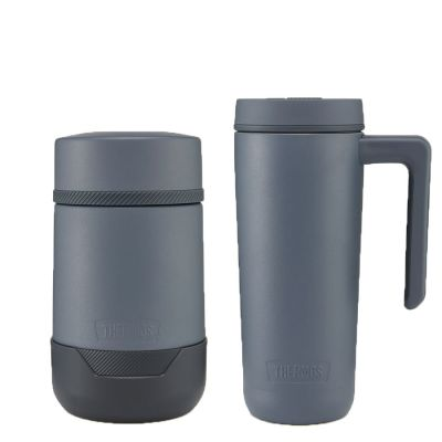 Guardian Series Food Flask / Travel Mug Set
