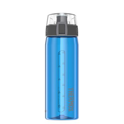 Hydration Bottle 710ml-Royal Blue