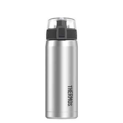 Vacuum Hydration Bottle 530ml